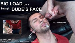 Big Load on a Straight Dude's Face
